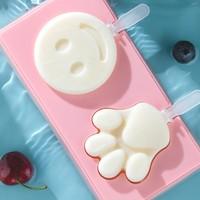 TWINBELL 自制雪糕模具 2格款 送雪糕盖+手柄
