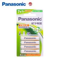 Panasonic 松下 7号 低自放电 镍氢充电电池 700mAh 4节