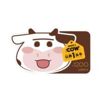 61预售:认养一头牛 纯牛奶/酸奶订奶年卡 12盒*24提