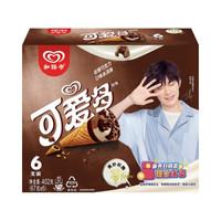 限上海、京东PLUS会员:和路雪 可爱多甜筒 非常巧克力口味 67g*6支 *5件