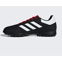adidas 阿迪达斯 2017Q2SP-GTU14 男子足球运动鞋