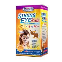 小编精选:孩子眼干眼涩眼疲劳?这款护眼叶⻩素可以帮助到你