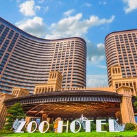 湖州龙之梦动物世界大酒店 长颈鹿主题双床房2晚(含双早)+动物世界门票2张+湿地门票2张