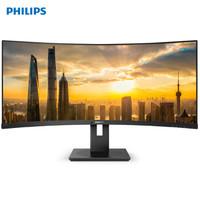 PHILIPS 飞利浦 345B1CR 34英寸显示器(2K、1500R曲率、100Hz)