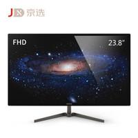 dostyle DM240 23.8英寸 ADS-IPS显示器(100% sRGB)
