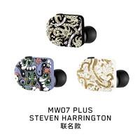 61预售:M&D MW07 PLUS 主动降噪 真无线蓝牙耳机 设计师联名款