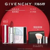 61预售:GIVENCHY 纪梵希 红丝绒n37 口红套装
