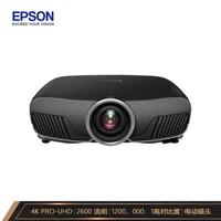 EPSON 爱普生 CH-TW9400 家用投影仪