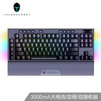雷神(ThundeRobot)无线游戏机械键盘黑轴KL30B 有线无线双模RGB背光PBT键帽带掌托 双接收器