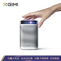 XGIMI 极米 Play特别版 投影仪