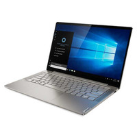 1日0点、61预告:Lenovo 联想 YOGA S740 14英寸笔记本电脑(i5-1035G1、16GB、512GB、MX250)