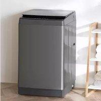 61预售:VIOMI 云米 WT8S 波轮洗衣机 8kg