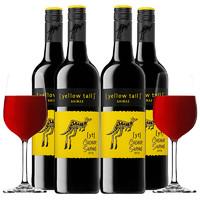 Yellow Tail 黄尾袋鼠 缤纷系列 西拉红葡萄酒 750ml*4瓶