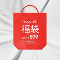 1日0点、61预告:ECCO 爱步 男鞋福袋 (2双鞋款)