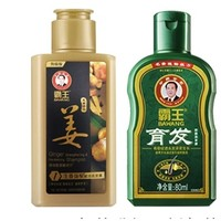 BAWANG 霸王 生姜洗发水 450ml+育发液 80ml