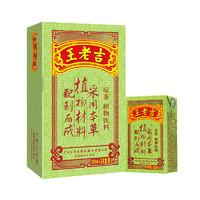 王老吉 凉茶 茶饮料 250ml*24盒 *2件