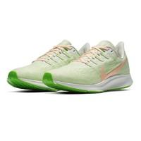 1日0点、61预告:NIKE 耐克 AIR ZOOM PEGASUS 36 AQ2210 女子跑步鞋
