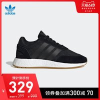 61预告:adidas 阿迪达斯 三叶草 I-5923 W 女子经典运动鞋 EE4945