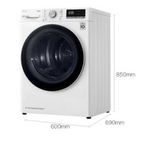 61预告、新品发售:LG RC90V9AV4W 9KG 双变频热泵烘干机