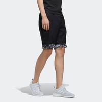 1日0点、61预告:adidas EJ7077 neo M FV ART SH WV 男子短裤