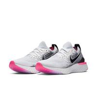 1日0点、61预告:NIKE 耐克 EPIC REACT FLYKNIT 2 BQ8927 女子跑步鞋