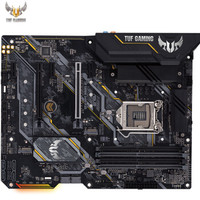 ASUS 华硕 TUF GAMING B460-PLUS 电竞特主板