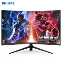 61预售:PHILIPS 飞利浦 325M8C 31.5英寸显示器(1500R、2K、144Hz)