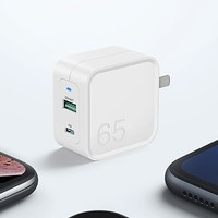 RAVPower 睿能宝 1C1A GaN氮化镓 充电器 65W + C to C 数据线