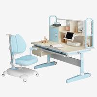 HbadaStudy time 黑白调学习时光 HZH028027US 儿童桌椅 蓝色不带脚托