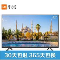 1日0点、61预告:MI 小米 4C L43M5-AX 液晶电视 43英寸