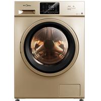 1日0点、61预告:Midea 美的 MD100V31DG5 10公斤 洗烘一体机