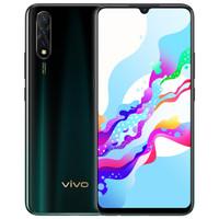 61预售: vivo Z5 4G智能手机 6GB+128GB