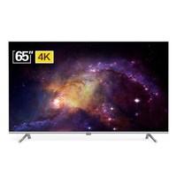 1日0点、61预告:Panasonic 松下 TH-65GX580C 55英寸 4K 液晶电视