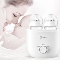 Midea 美的 智能解冻自动温奶器