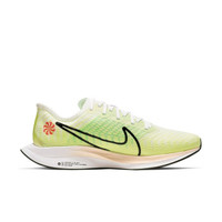 1日0点、61预告:NIKE 耐克 Zoom Pegasus Turbo 2 女子跑步鞋