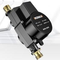 科麦斯 全自动静音热水器 24V增压水泵