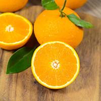赣馨园  四川蒲江青见柑橘精品一级大果 8斤装