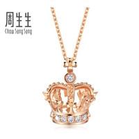 双11预售:周生生 V&A系列 90894N 桂冠钻石18K金项链