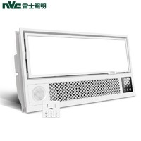 61预售:nvc-lighting 雷士照明 智能触控风暖浴霸 B款 2600w