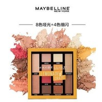 MAYBELLINE 美宝莲 柠檬热潮12色眼影盘