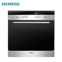 61预售:SIEMENS 西门子 SC74M620TI 自动洗碗机