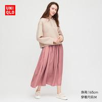 UNIQLO 优衣库 427030 女士抽褶长裙