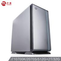 61预售、新品发售:宁美国度 卓 CA19 DIY组装电脑(i7-10700K、32GB、512GB+2TB、RTX2070S)