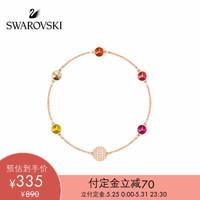 61预售:SWAROVSKI 施华洛世奇 5412325 绚丽彩虹手链