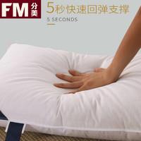 酒店羽丝绒枕芯枕头成人家用单人护颈高低枕头芯