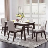 CHEERS 芝华仕 PT002 钢化玻璃餐桌椅组合 一桌四椅