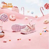 61预售:ANTA 安踏 儿童学步鞋跑鞋