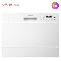 1日0点、61预告:WAHIN 华凌 WQP6-H3602D-CN 6套 洗碗机 +凑单品