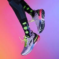 1日0点、61预告:LI-NING 李宁 岚 ARHP171 男款跑步鞋