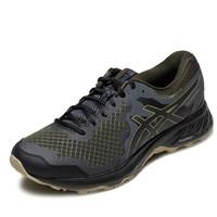 1日0点:ASICS 亚瑟士 GEL-SONOMA 4 男子跑鞋